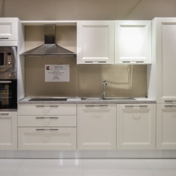 promozione-cucina-aran-centro-arredamento